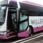 ウィラーエクスプレスバスのフリーWiFi接続方法<簡単に繋げる?通信速度は?>