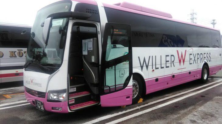 ウィラーエクスプレスバス